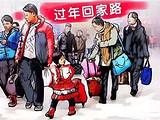 春节礼物很难选?多福、旺财来帮忙!