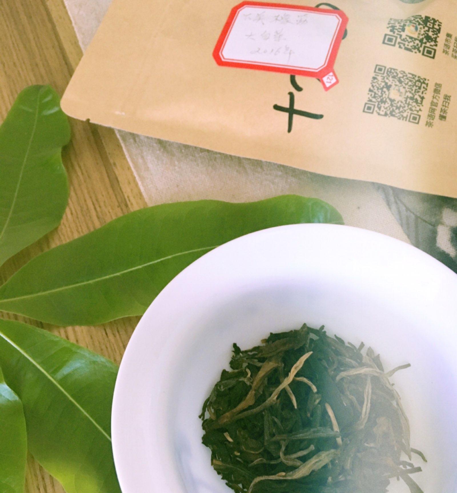 品下关橡筋茶:2016生普(大白菜)