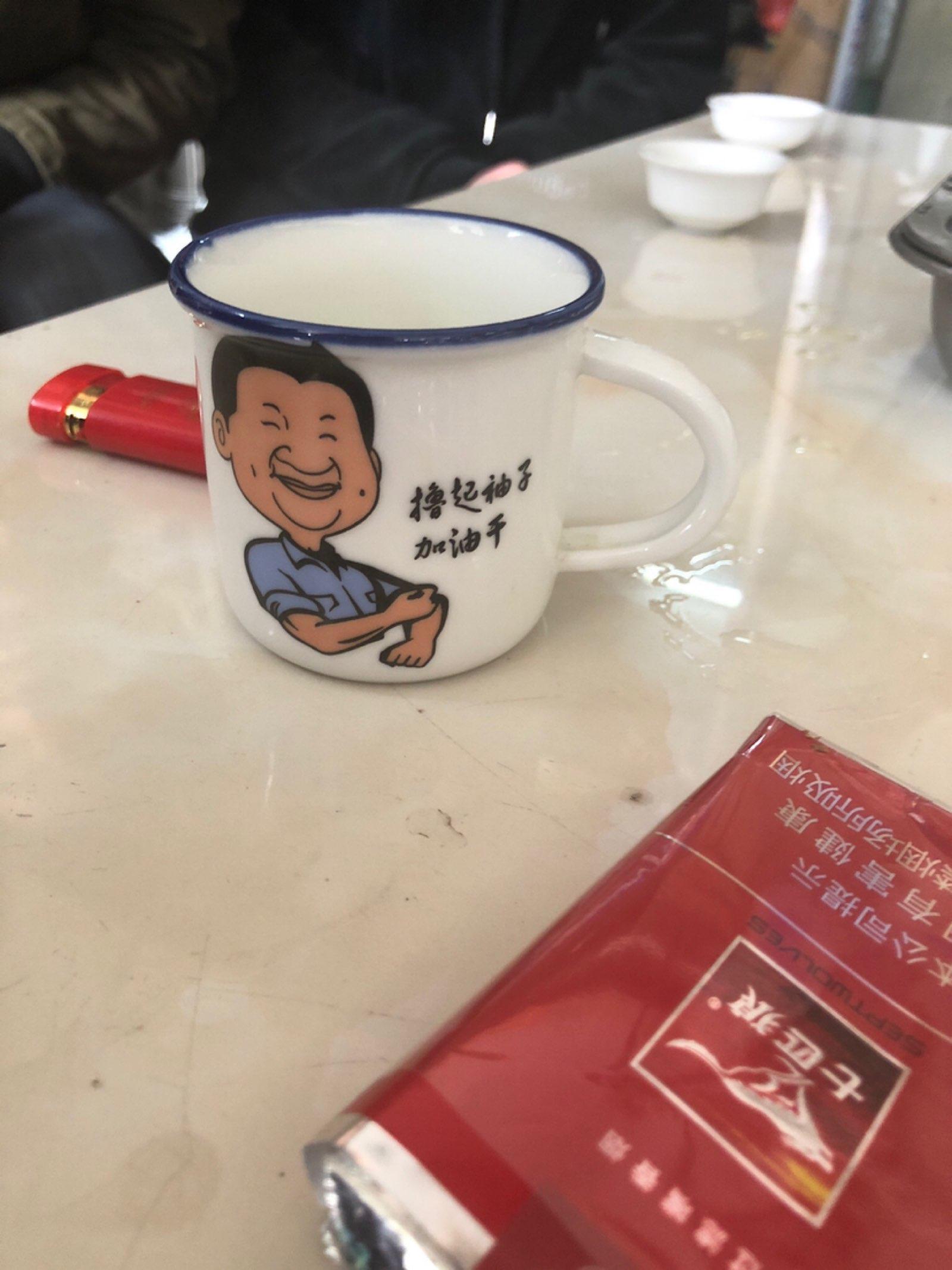 这个茶杯怎么样?免费送