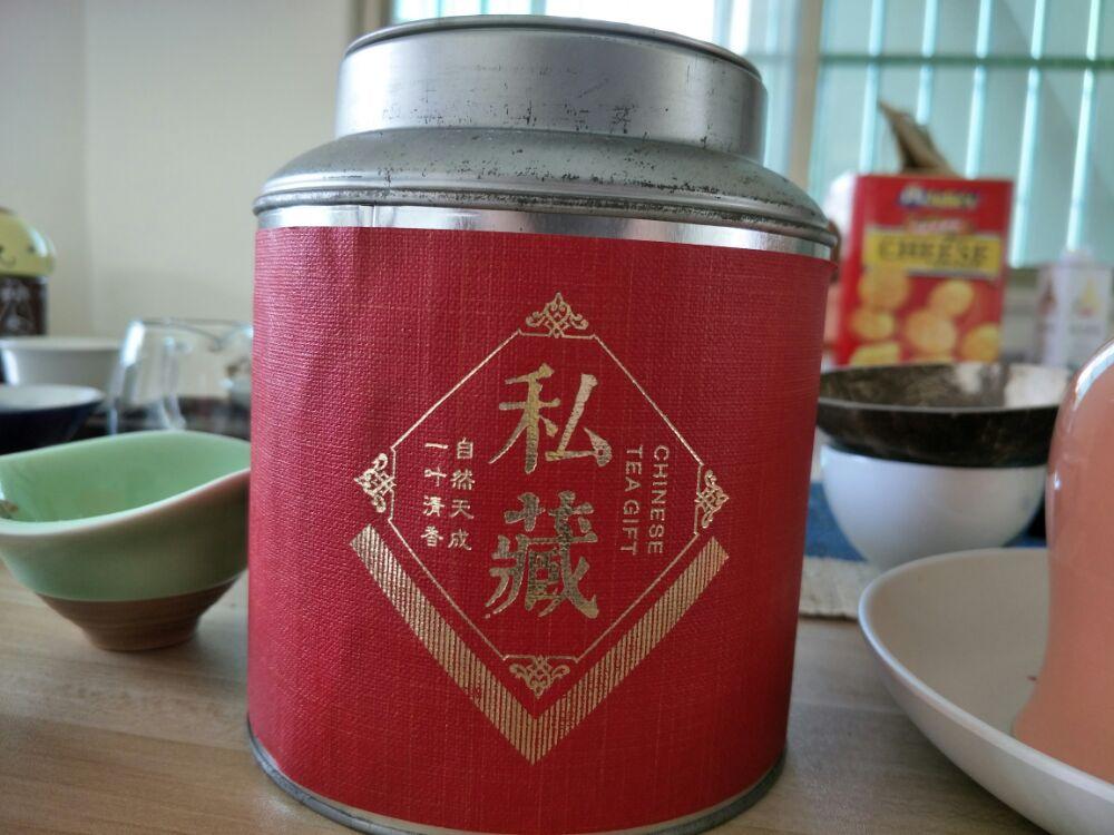 南方地区日常如何存放茶叶,避免受潮。