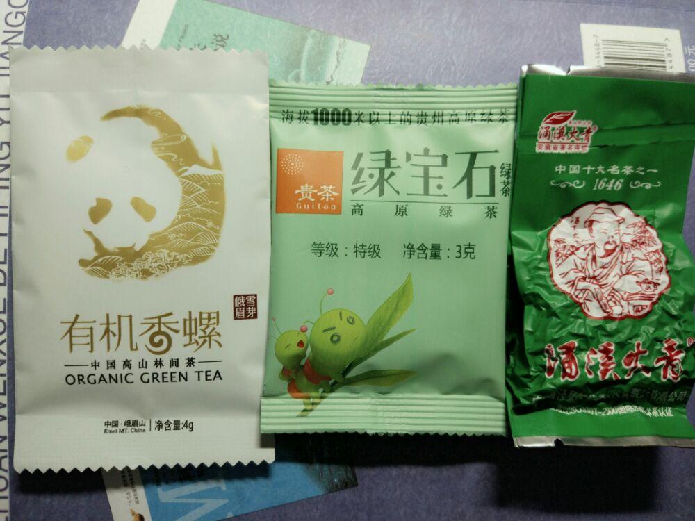 三款螺状绿茶