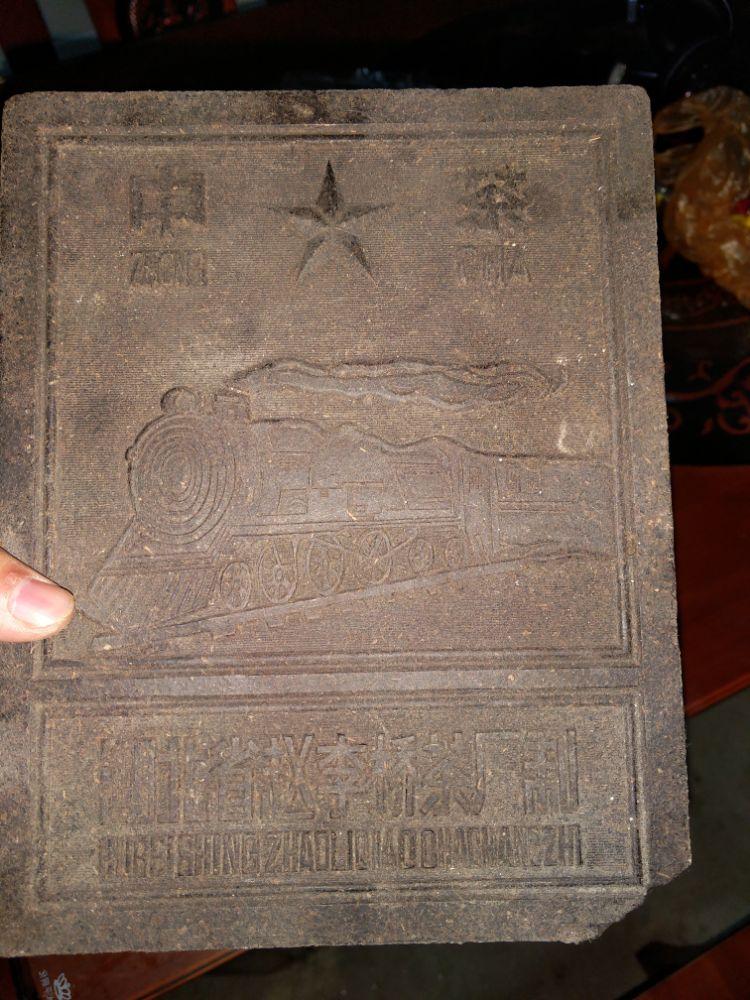 二十年的湖北赵李桥砖茶
