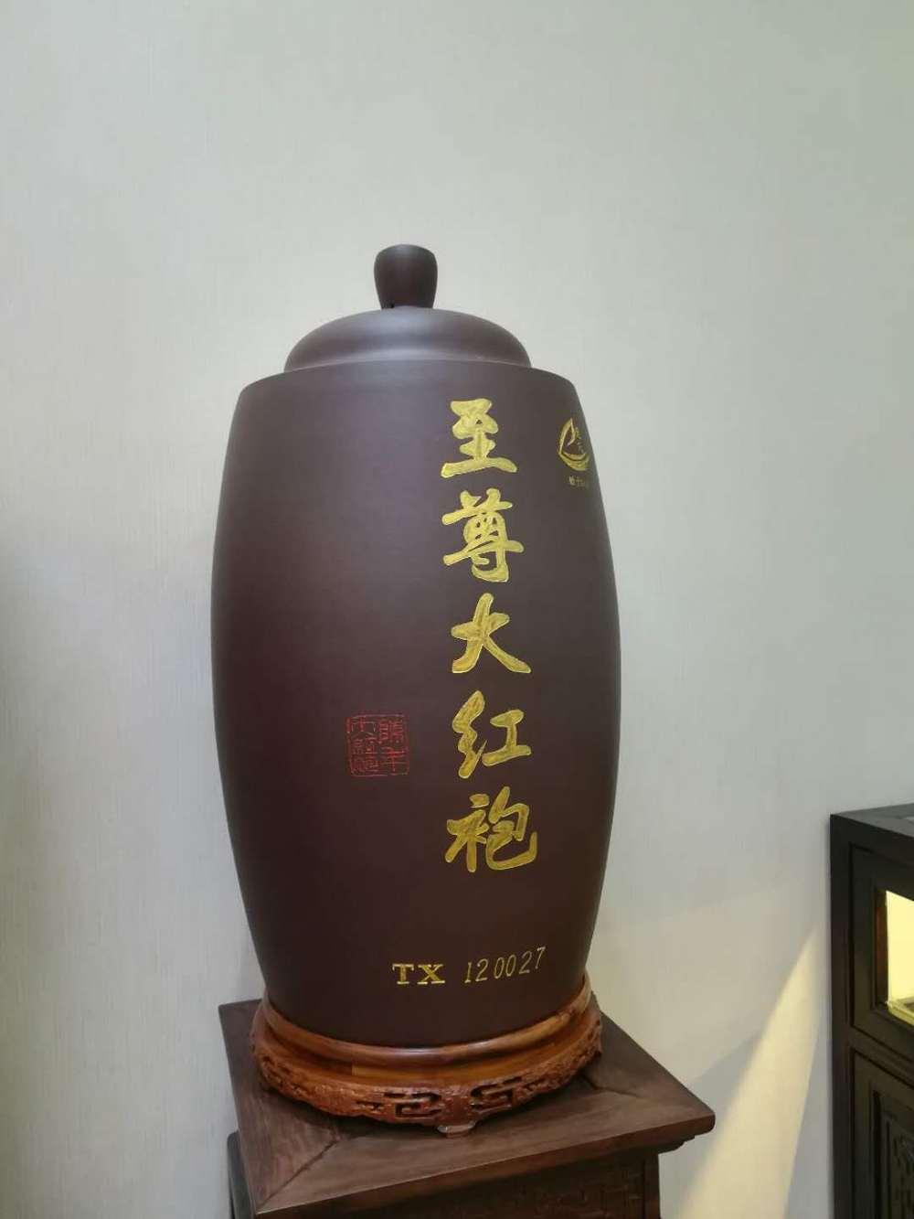 居然喝到30年的陈茶大红袍