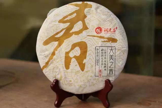 【行业观察】适度发酵的熟茶是市场的主流