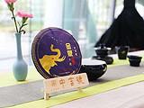 315节日为茶友献上购买普洱茶注意事项!