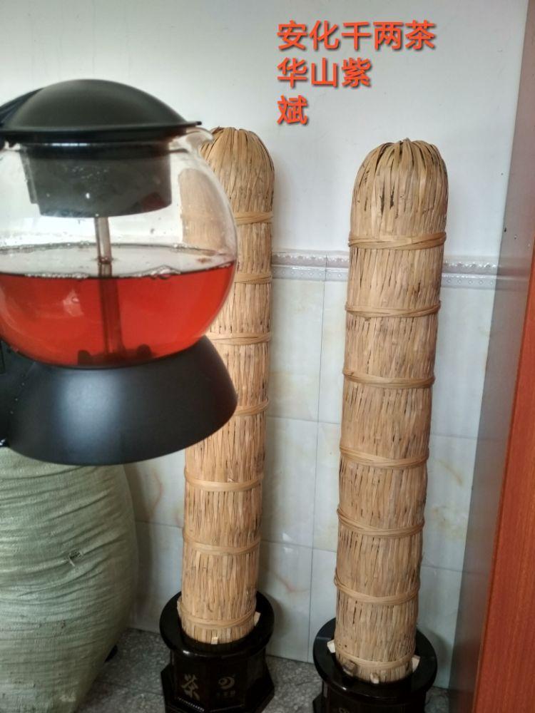 世界茶王,安化黑茶千两茶