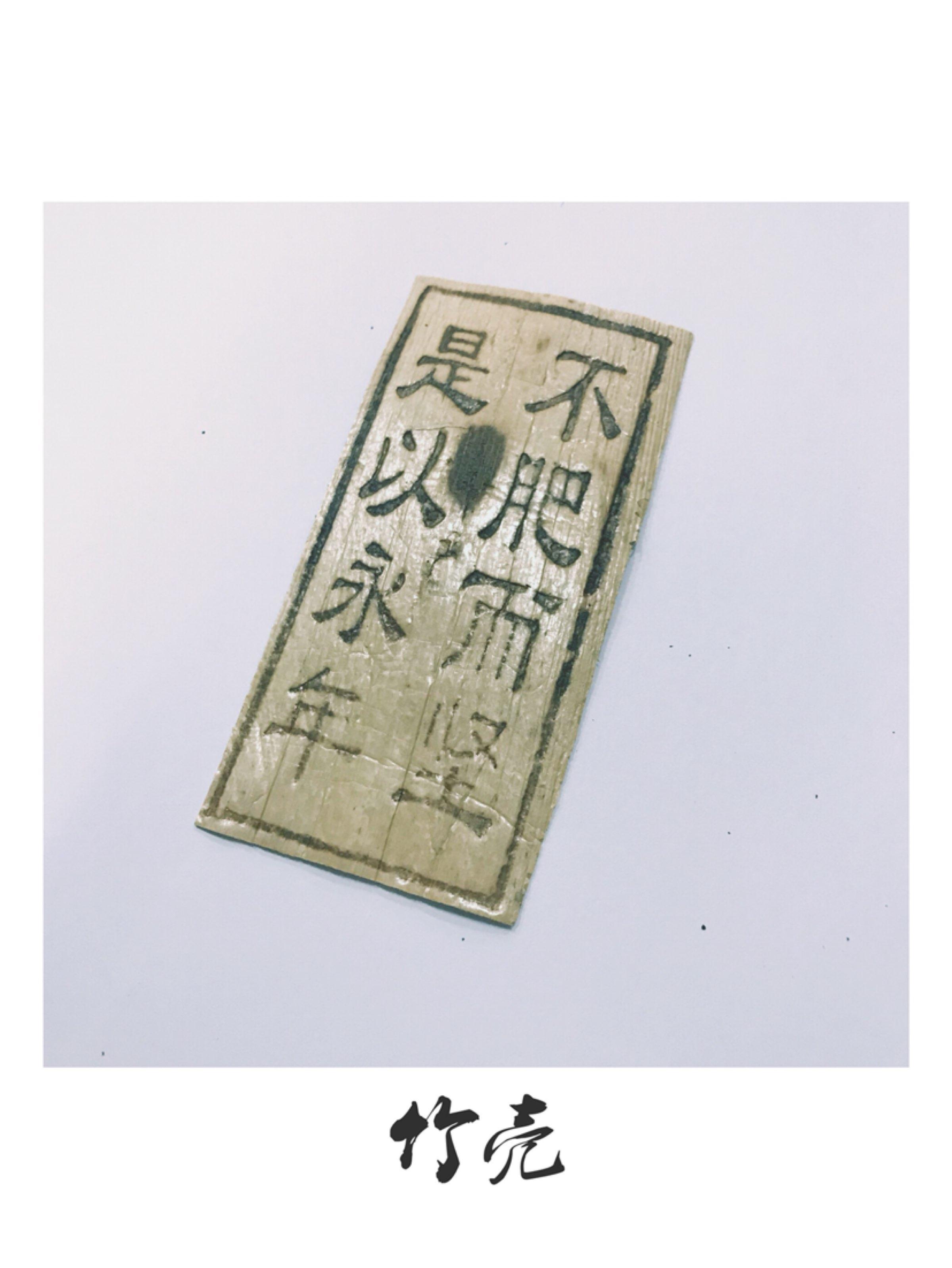 2006年永年红九九