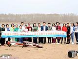 中国茶叶学会湖南电视台第十届全民饮茶日德惠谷雨茶会