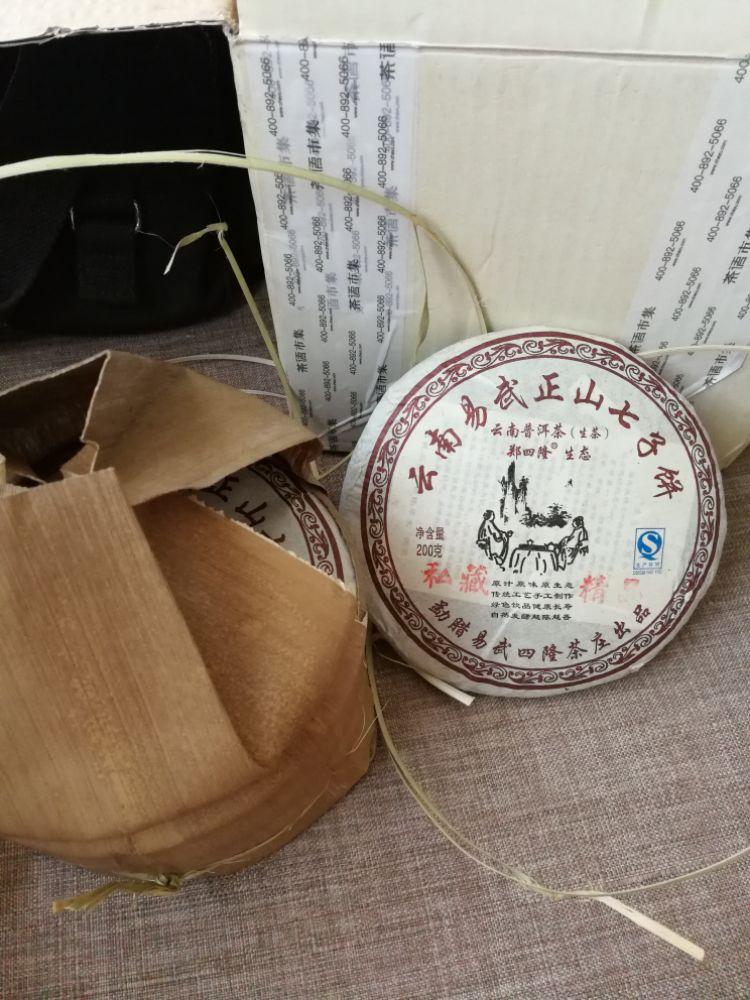第一次利发国际lifa88买茶