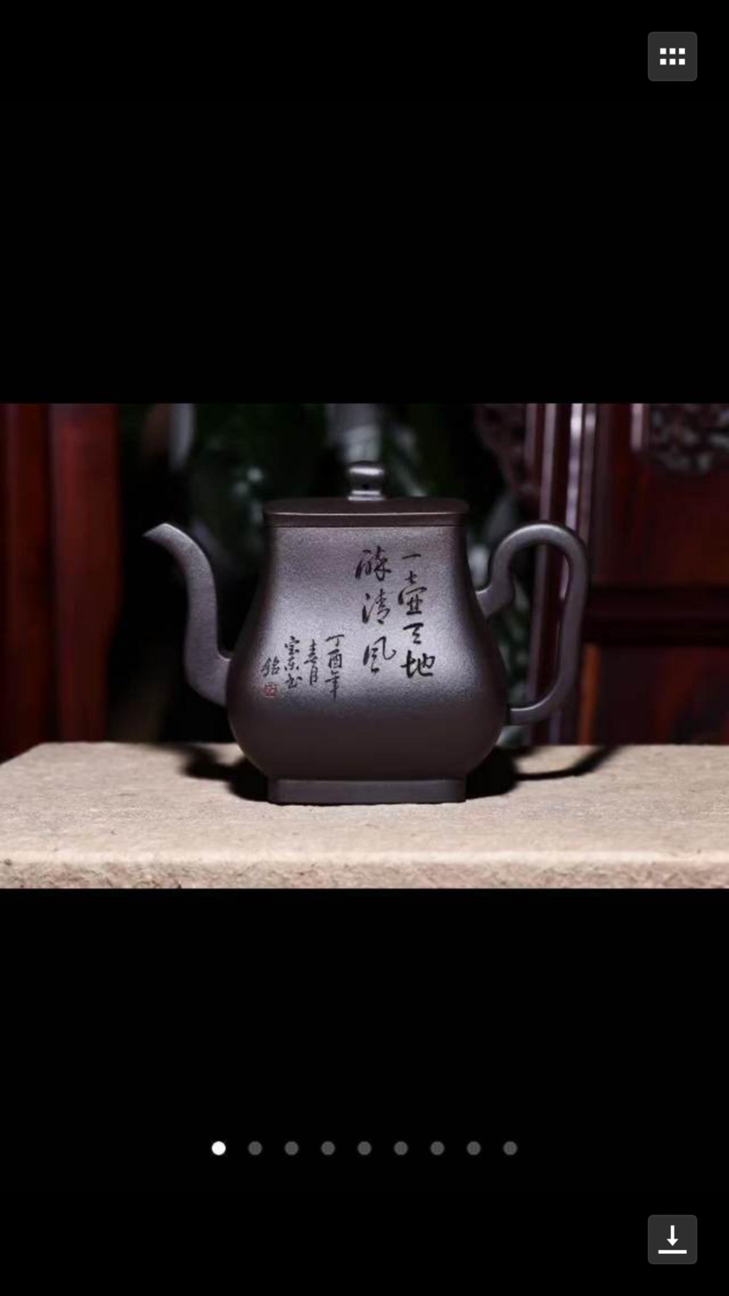 好茶配好壶