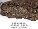 """除了""""金花"""",红岩茯砖茶还有什么特点?"""