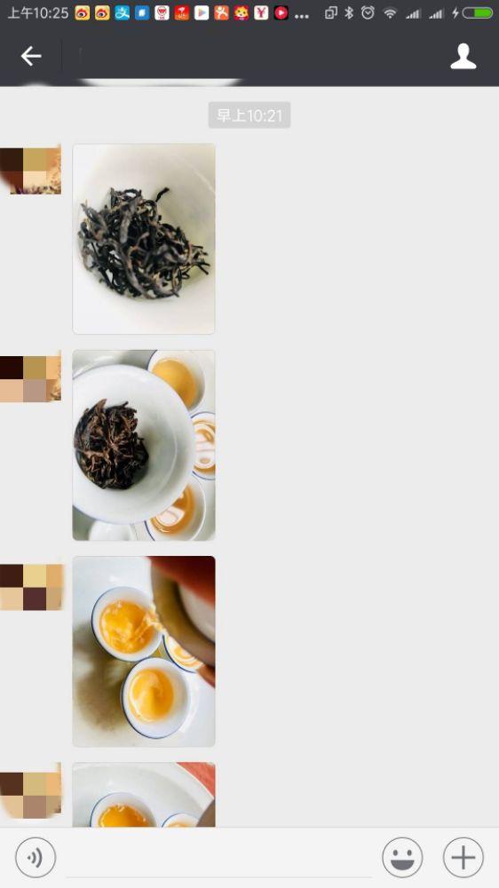 茶友眼中的佛手红茶