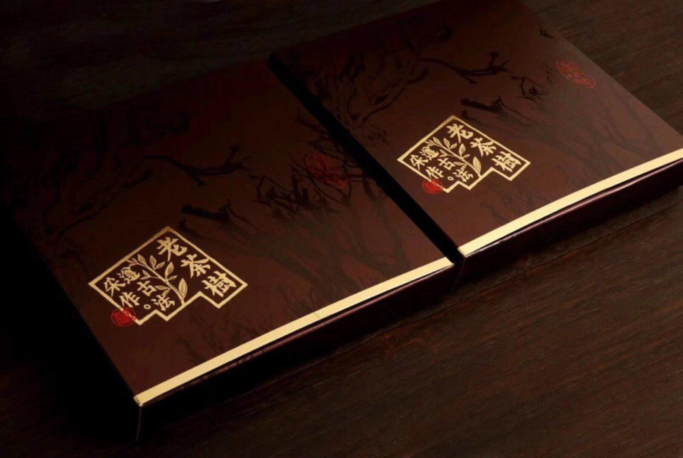 品鉴2012老曼峨古树熟饼