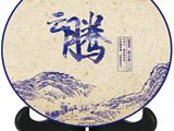 晒晒这款勐海班章普洱熟茶!想请教它身上的勐海味是怎么产生的?