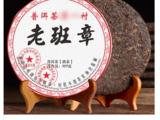 国民熟茶成普洱茶市场的新热潮