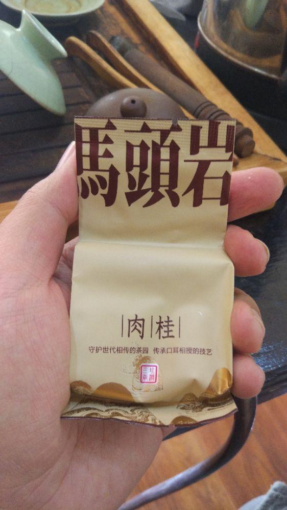 【我茶之我鉴】马头岩
