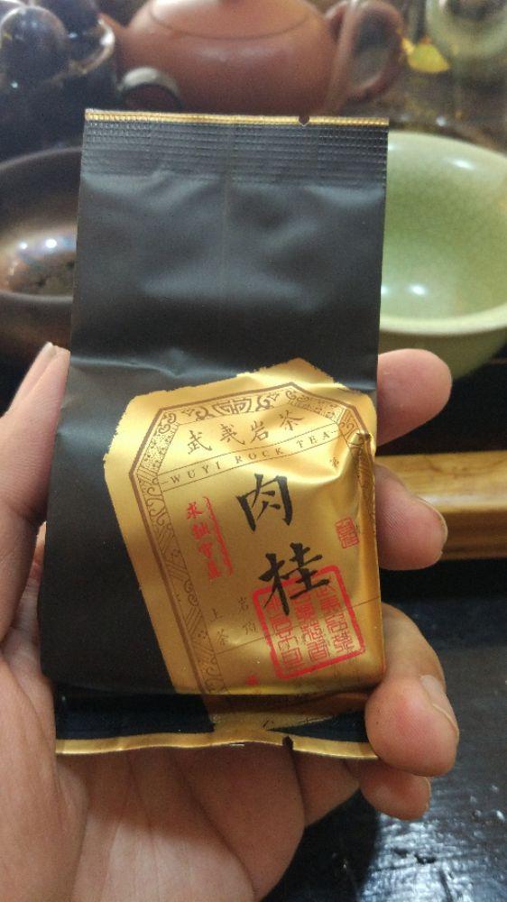 【我茶之我鉴】肉桂