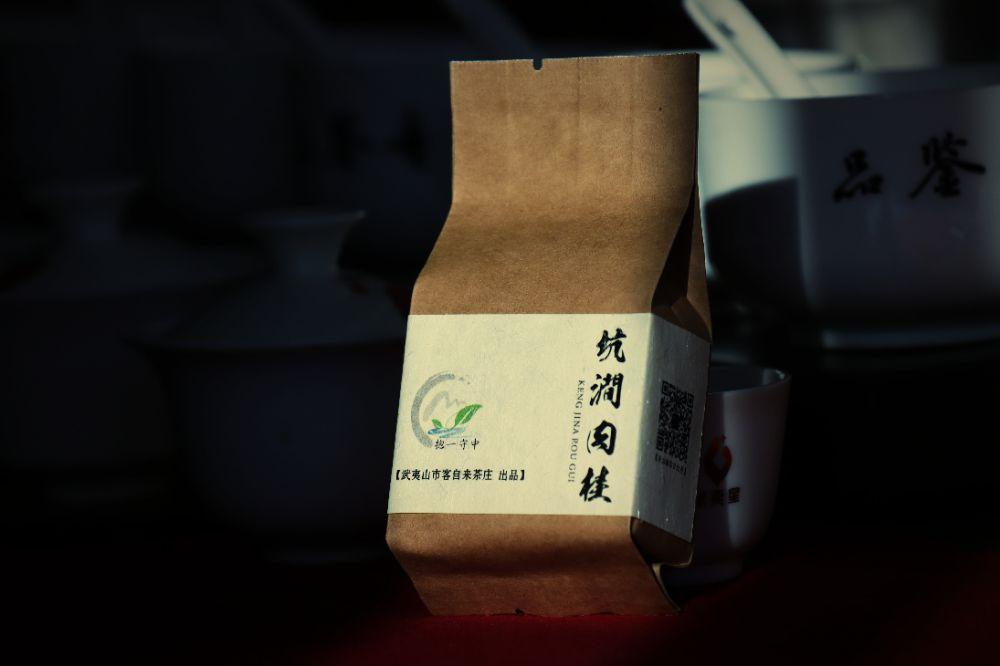 【晒茶记】坑涧茶