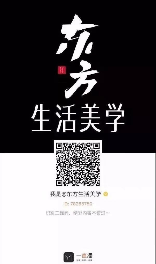 直播预告 | 传承者•武夷岩茶羽舍茶会