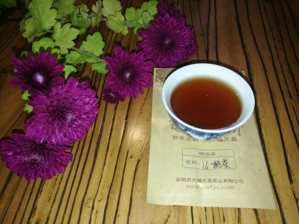 第二次观山茶会在遇兰茶空间