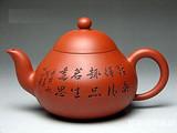 为什么紫砂壶不适合泡武夷岩茶?答案在这里!