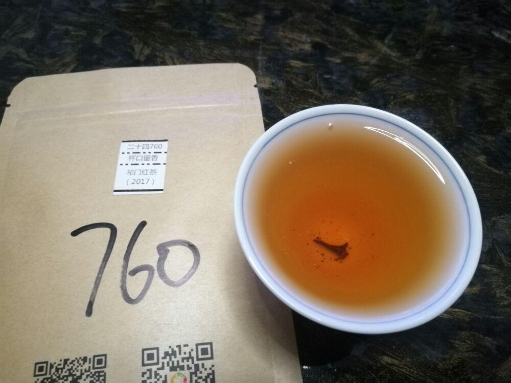 好喝的祁门红茶