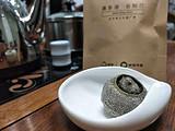 中国茶艺公选课~探寻茶(红茶)的秘密最后一期