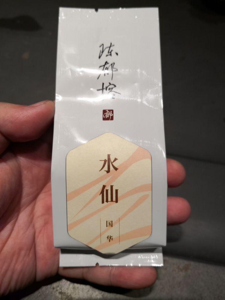 陈郁榕老师全系列
