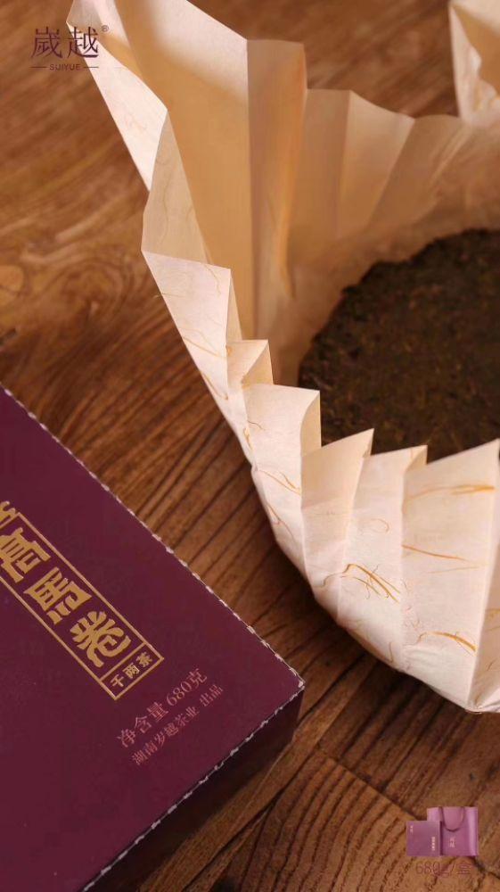 【高马卷纯料茶】
