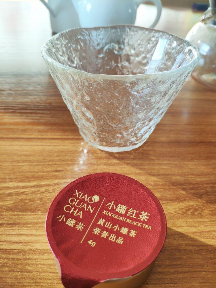XGC 红茶(金骏眉)