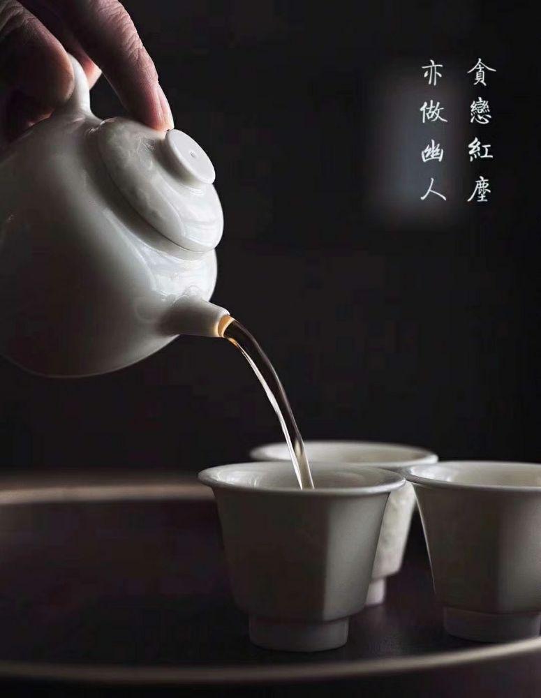 不如喫茶|贪恋红尘 亦做幽人
