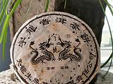 2004年云南自然存放陈化熟茶