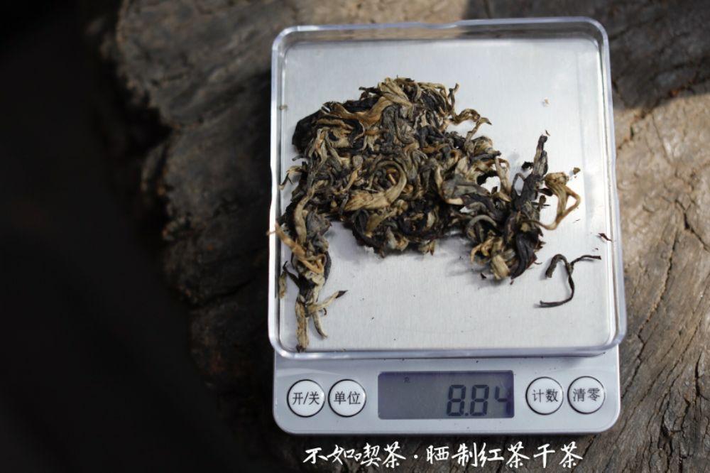不如喫茶·试饮日记|咏睿轩晒制红茶