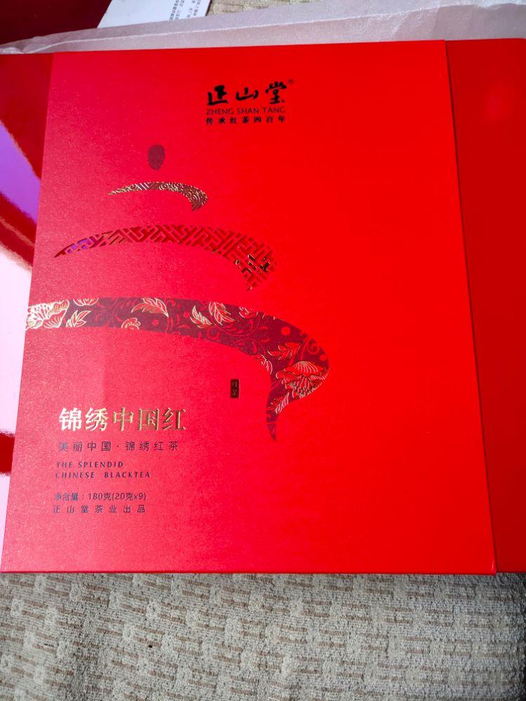 锦绣中国红
