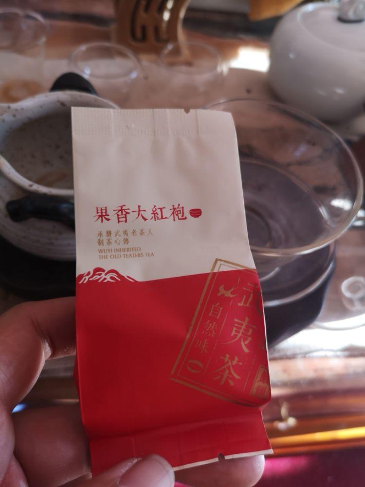 【我茶之我鉴】果香大红袍