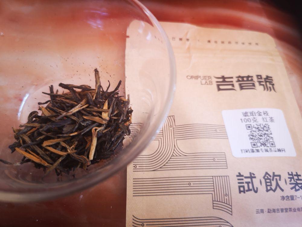【我茶之我鉴】琥珀红茶