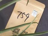 【晒茶记】兑换很久了的黄金红茶