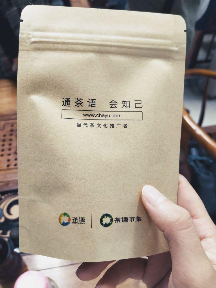 中国茶艺公选课——初遇茶语,茶之启蒙