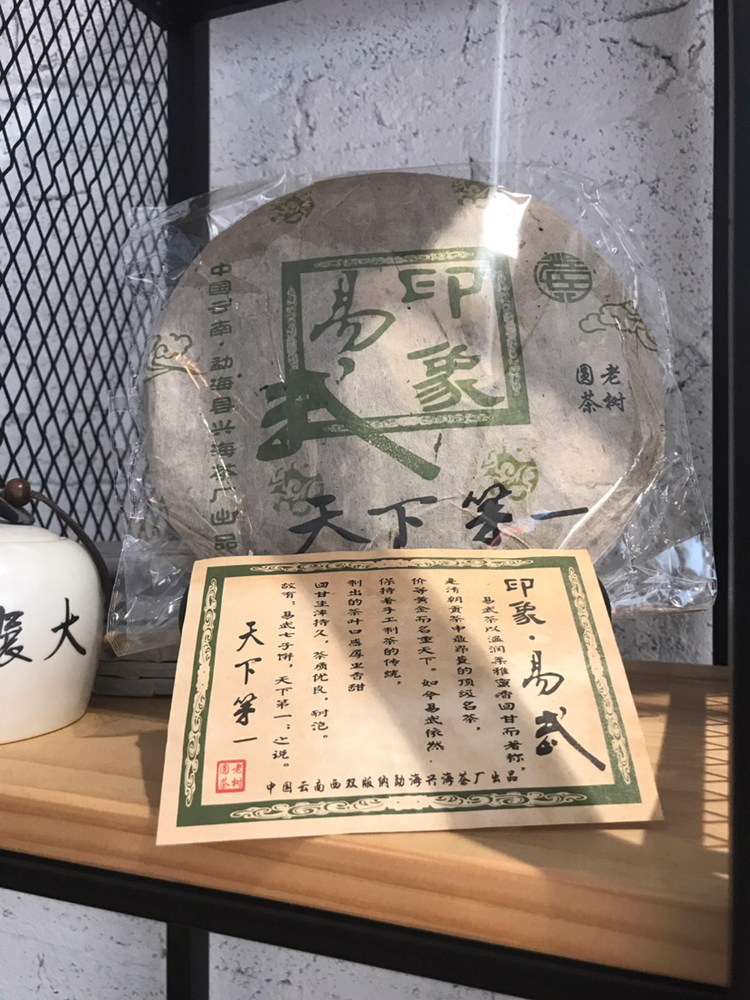 茶友们更喜欢拼配茶还是名山茶?