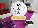 老茶客经常说起的云南普洱茶的易武柔原来是它!