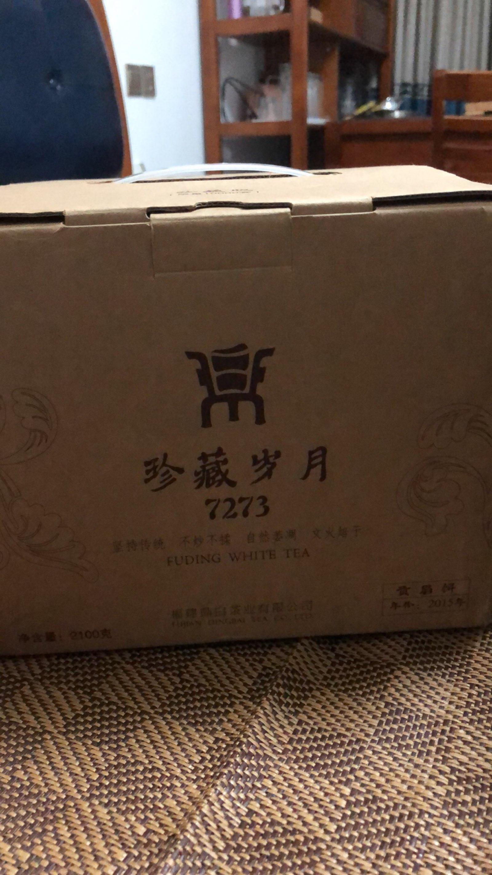 鼎白茶业,世界最大的晒场