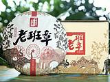 中吉号首批古树老班章正式入库昌兴存茶