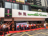 热烈庆祝中吉号茶业南昌运营中心隆重开业!