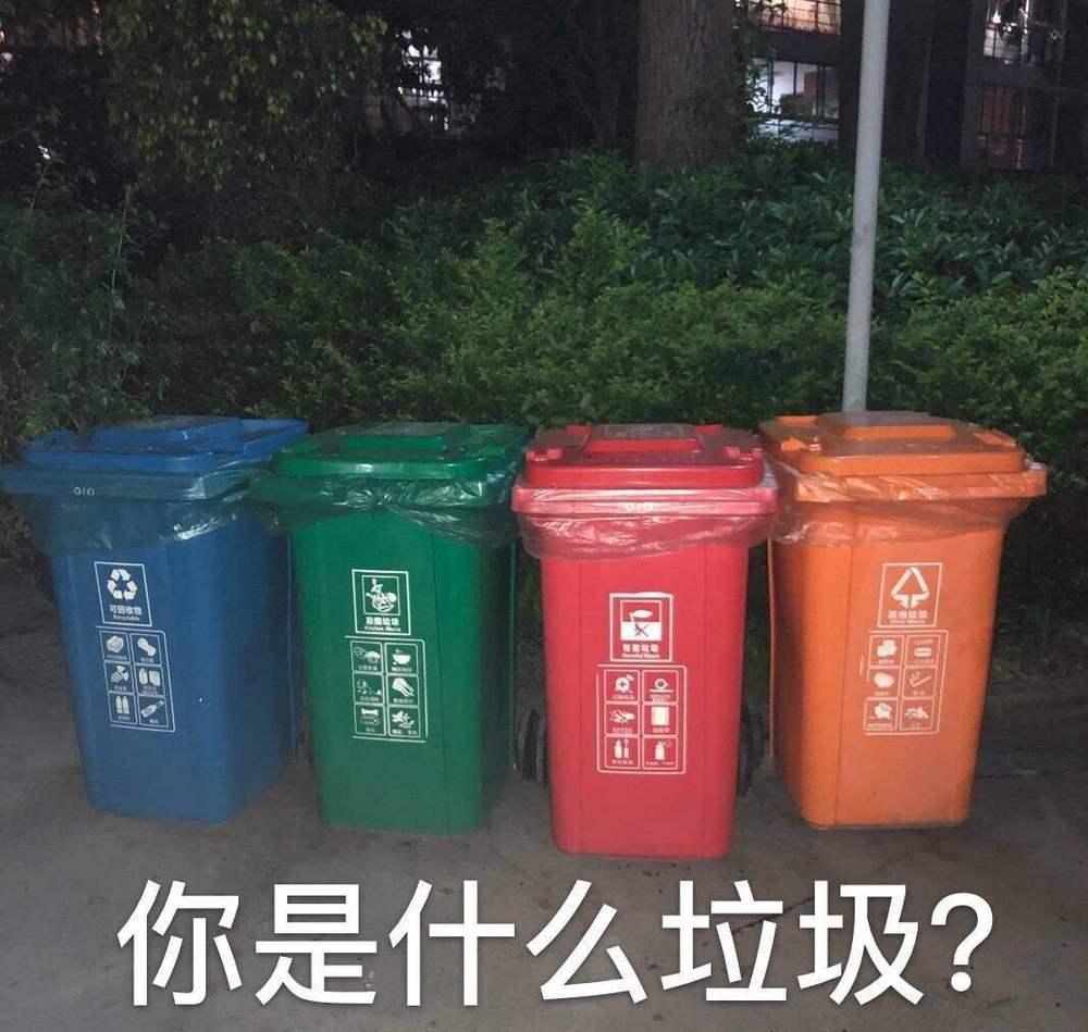 你知道茶叶渣是属于什么垃圾吗?