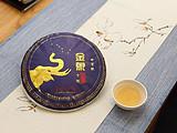 中元节晚上不要到处乱跑,安心待在家里喝杯茶