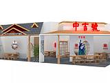 展讯 | 第七届中国茶叶博览会,中吉号期待您的到来!