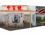 2019年广州茶博会,中吉号邀您一起品饮贡茶之源传世佳品