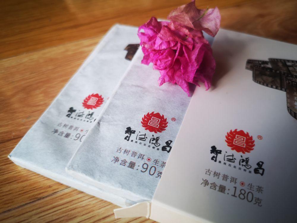 【智德鸿昌·2018·芳华薄饼品鉴】