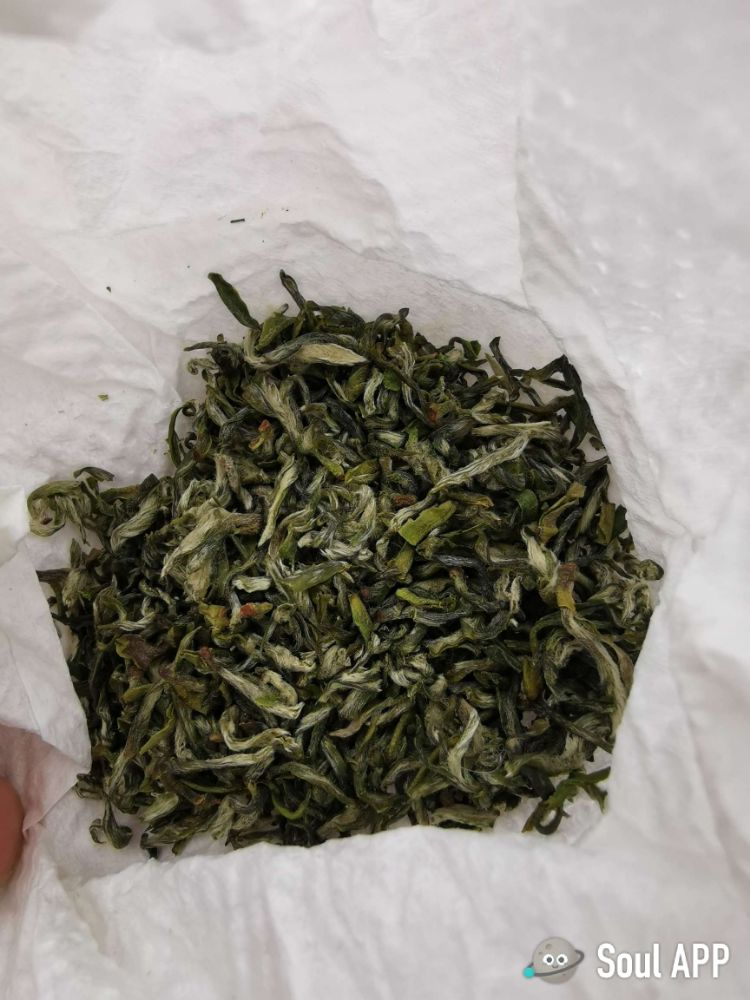 各位大神帮忙看下茶叶,名字  产地  价格