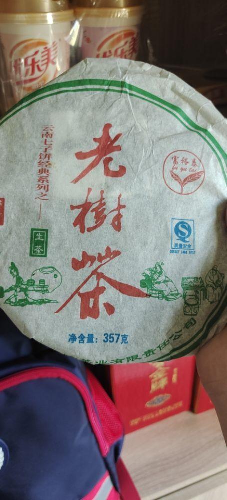 云南七子老樹茶值钱吗
